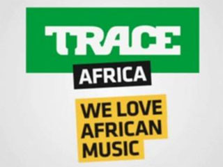 Trace Africa video submission – learn how